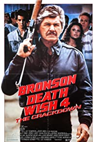 Primary photo for Death Wish 4: The Crackdown