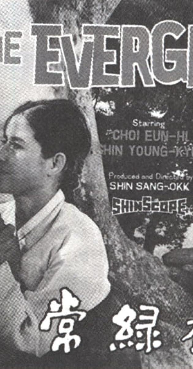 Image Saroksu