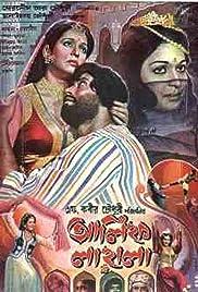 Alif Laila (1980) - IMDb
