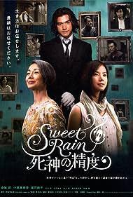 Sumiko Fuji, Takeshi Kaneshiro, and Manami Konishi in Suwîto rein: Shinigami no seido (2008)