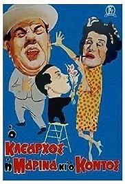 O Klearhos, i Marina kai o kontos Poster