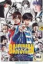 Bakuman (2015) Poster