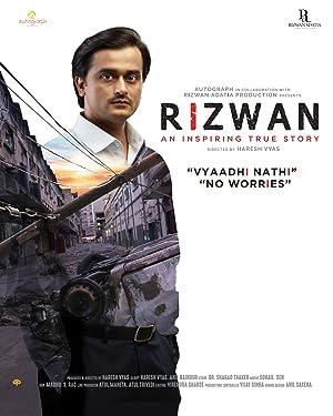 Rizwan movie, song and  lyrics