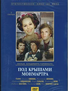 imovie to download Pod kryshami Monmartra Soviet Union [QuadHD]