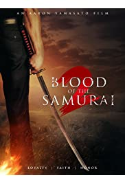 Blood of the Samurai 2: Director's Cut