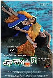 Ek Cup Cha Poster