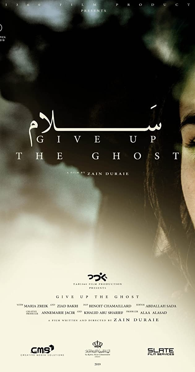 Give Up The Ghost (2019) - IMDb