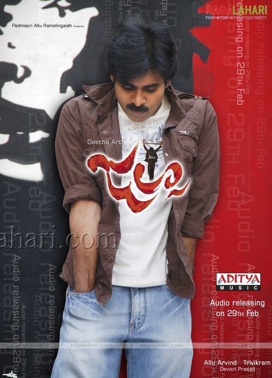Jalsa (2008) Hindi Dubbed 400MB HDRip 480p x264 7StarHD Com