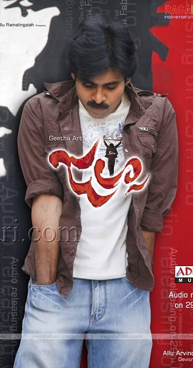 Jalsa (2008) Hindi Dubbed 450MB HDRip 480p Full Movie Free Download