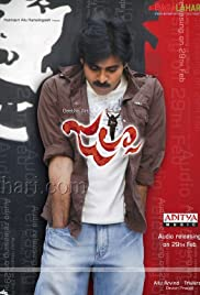 Jalsa (2008) Poster - Movie Forum, Cast, Reviews