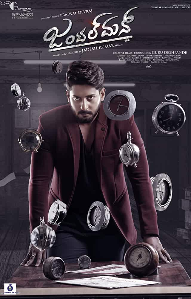 Gentleman (2020) Kannada | x264 WEB-DL | 1080p | 720p | 480p | Download | Watch Online | GDrive | Direct Links