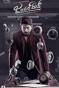Prajwal Devaraj in Gentleman (2020)