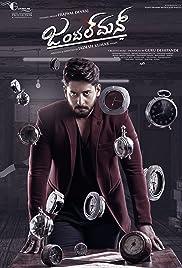 Gentleman (2020) Kannada WEB-DL HEVC 200MB – 480p, 720p & 1080p | GDrive | 1Drive | BSub