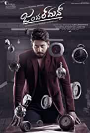 gentleman 2020 hdrip kannada full movie watch online free
