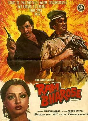 Ram Bharose movie, song and  lyrics