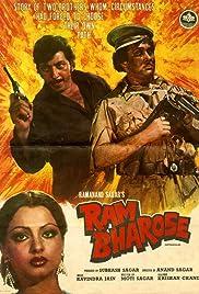 Ram Bharose Poster