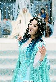 The Singing Princess 2 Poster