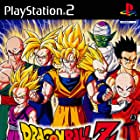 Dragon Ball Z: Infinite World (2008)