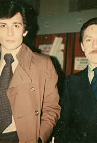 Premiere (1977)