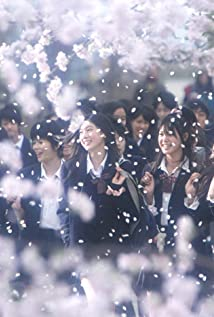Ayaka Miyoshi Picture