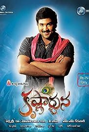 Krishnarjuna Poster