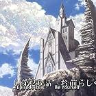 Seinto Seiya: The Lost Canvas - Meio Shinwa (2009)