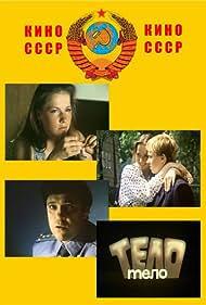Telo (1990)