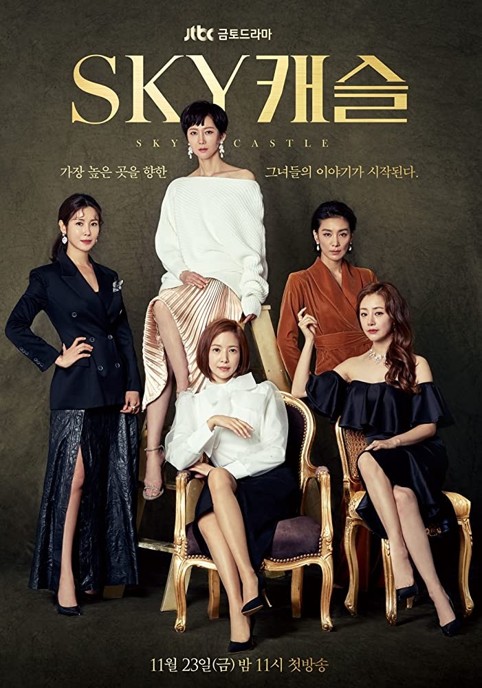 SKY Castle (2018) Episode 13 Sub Indo