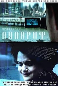 Primary photo for Apocrypha