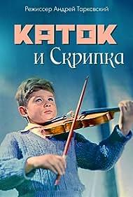 Katok i skripka (1962) Poster - Movie Forum, Cast, Reviews