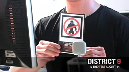 District 9: Multi-National United Training Video