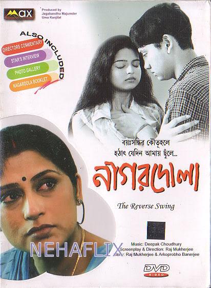 Nagordola (2005) Bengali WEB-DL - 480P   720P - x264 - 400MB   900MB - Download & Watch Online  Movie Poster - mlsbd
