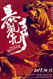 Wrath of Silence Poster