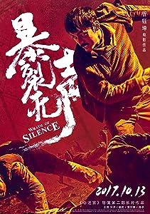 imovie 4 free download Bao lie wu sheng [1080pixel]