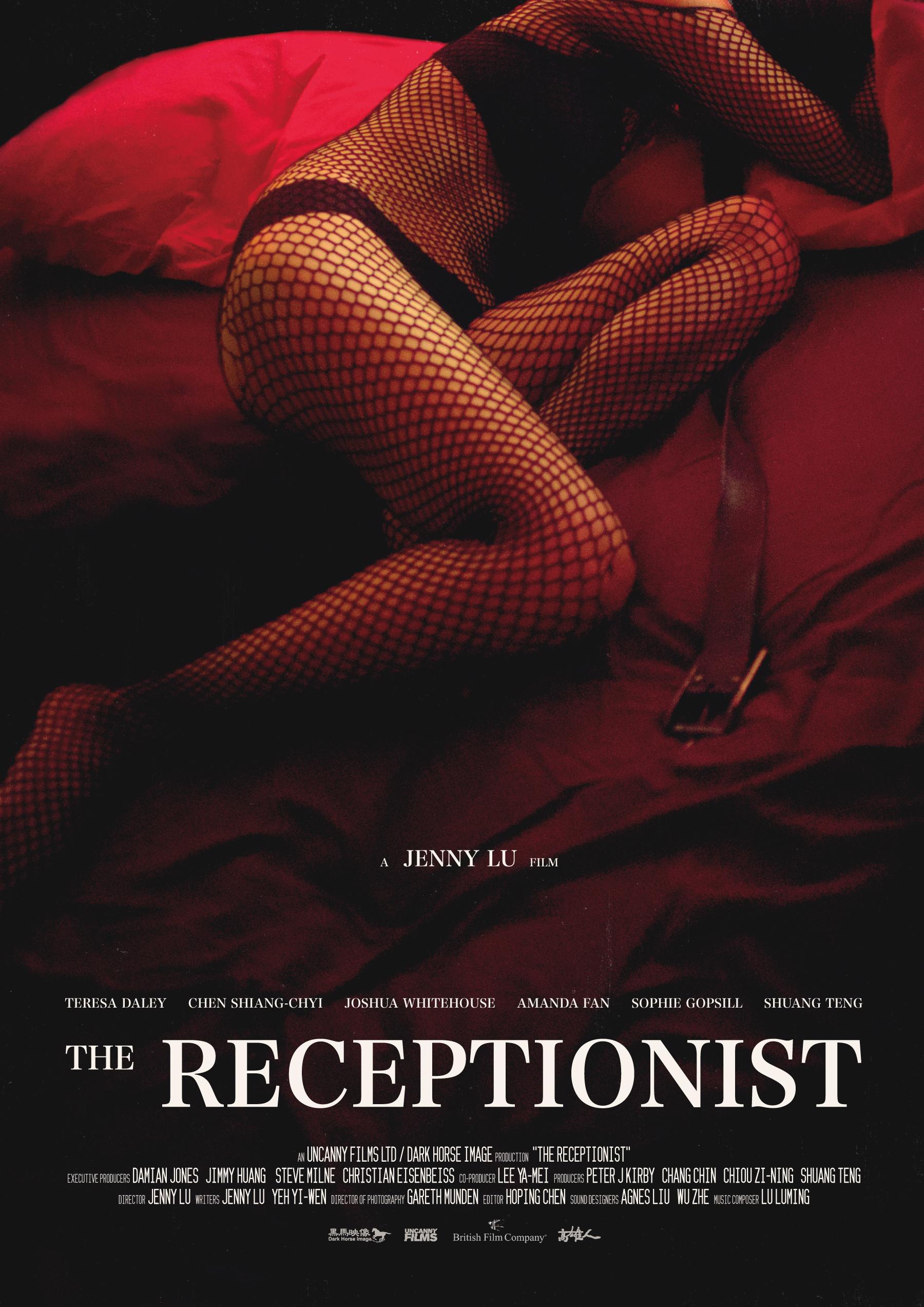Erotic receptionist