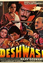 Deshwasi