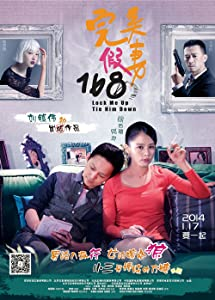 Movie2k watch 2k Lock Me Up, Tie Him Down, Jeffrey Lau [WEB-DL] [HD] [420p]