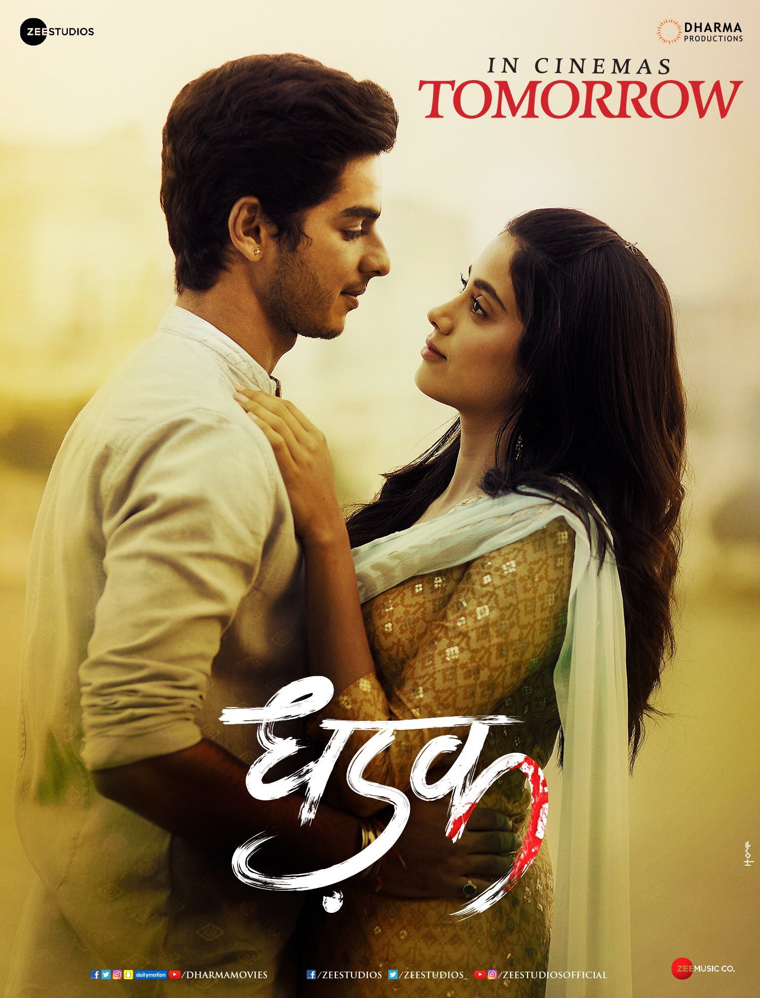 dhadak full movie download in hd free