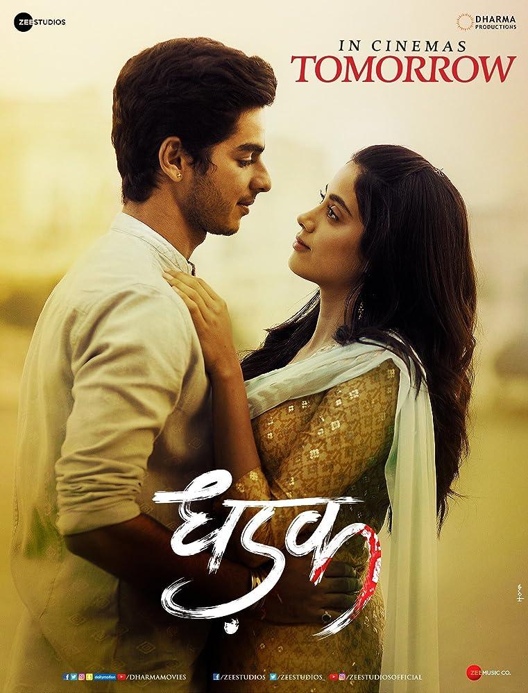 Dhadak (2018) Hindi Movie 720p HDTVRip 700MB Download