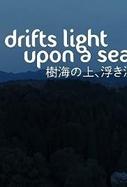 My Soul Drifts Light Poster