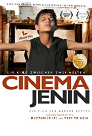 Cinema Jenin: The Story of a Dream Poster