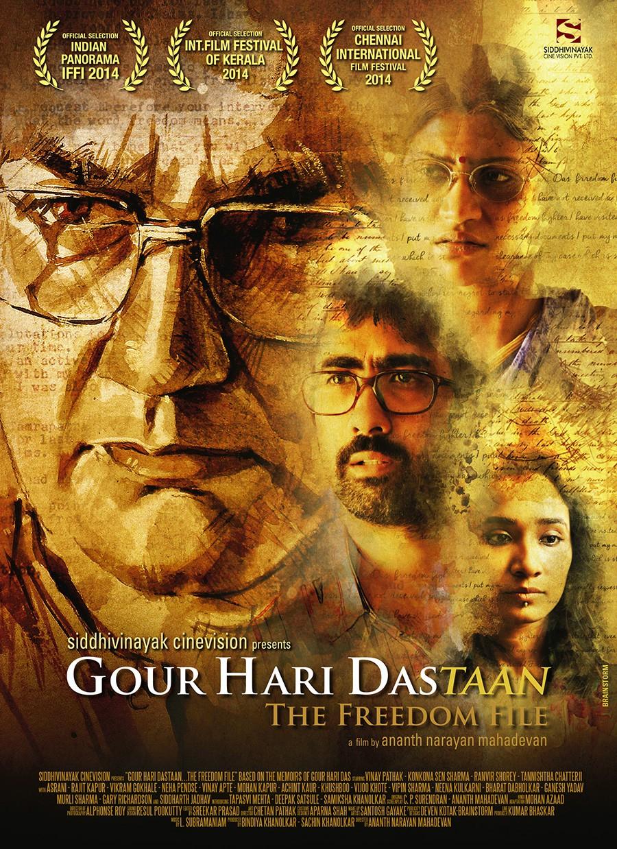 Gour Hari Dastaan: The Freedom File (2015) - IMDb