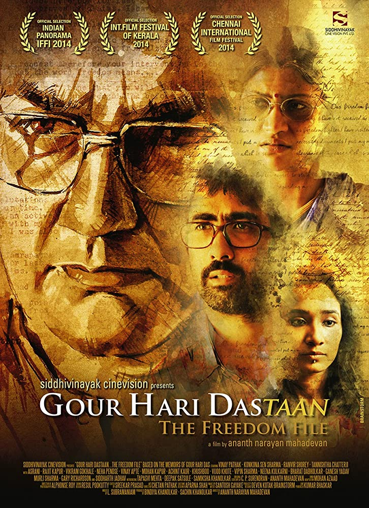 Gour Hari Dastaan: The Freedom File (2015) Hindi