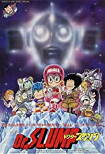 Dr. Slump: Hoyoyo! Space Adventure