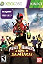 Power Rangers Super Samurai (2012) Poster
