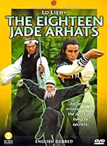 The Eighteen Jade Arhats download movies