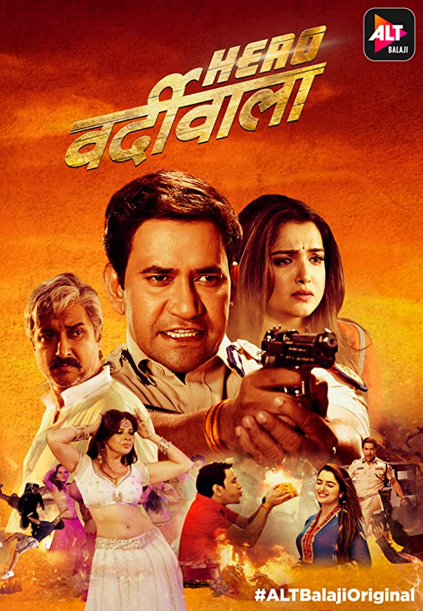 Hero Varrdiwala (2019) UNRATED 720p HEVC HDRip Bhojpuri S01 Complete Hot Web Series x265 AAC ESubs 1.3GB