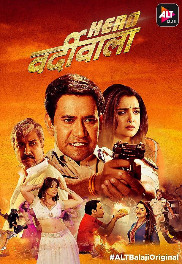 Hero Varrdiwala (2019) UNRATED 720p HEVC HDRip Bhojpuri S01 Complete Hot Web Series x265 AAC ESubs 1.3GB