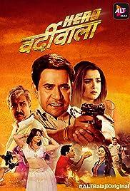 Hero Varrdiwala Poster