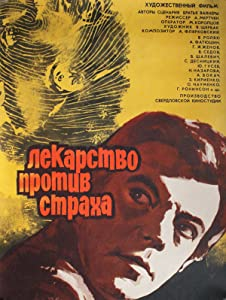 Downloadable psp movie Lekarstvo protiv strakha [Mkv]